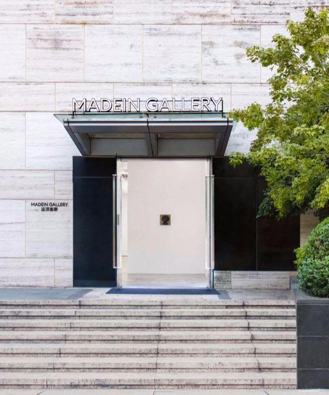 第六届西岸艺术与设计博览会-没顶画廊